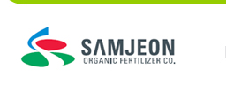 SAMJEON ORGANIC FERTILIZER CO.